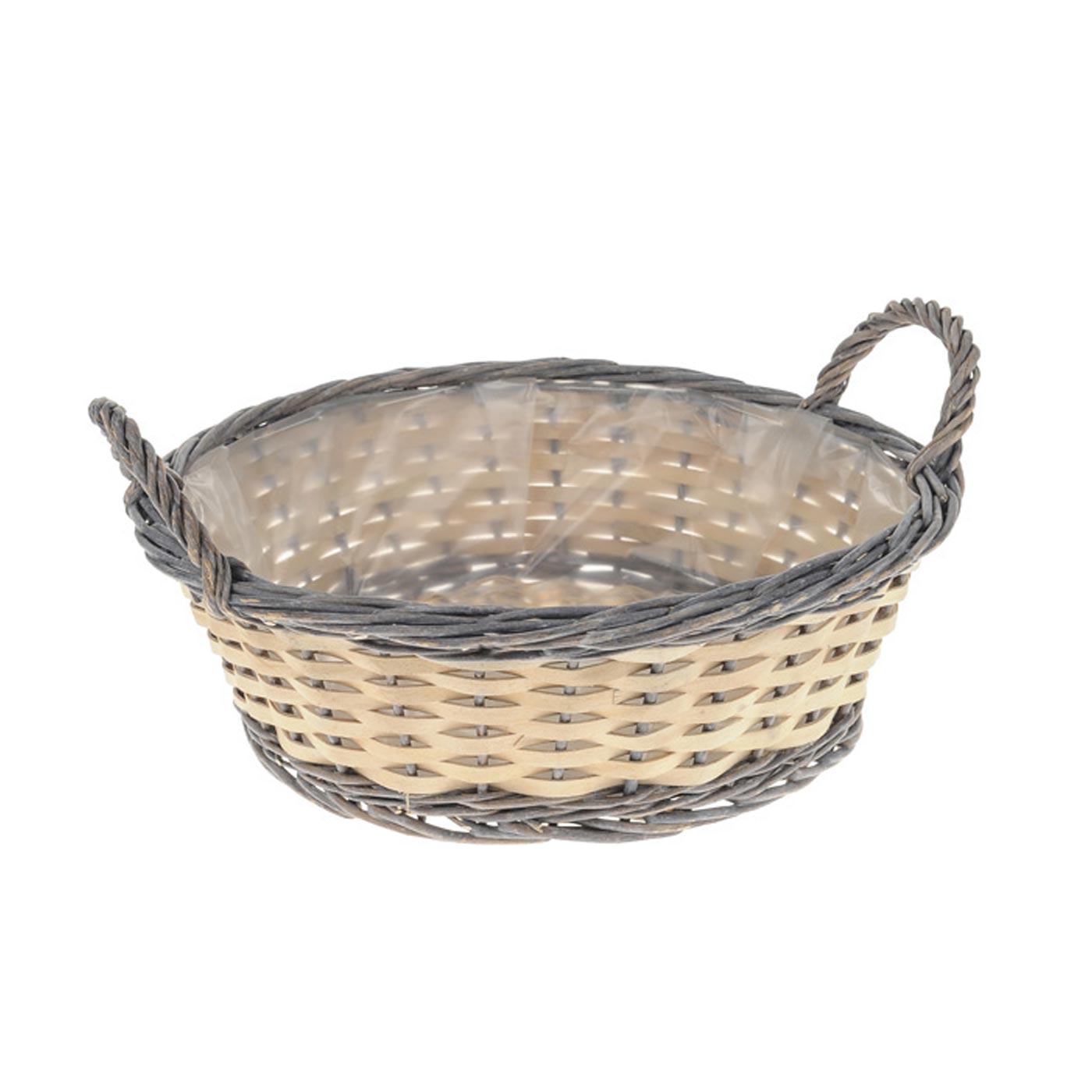 White Weave Basket